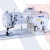 Juki Series LU-2828-7 1-Needle, Unison-feed, Direct-drive, Lockstitch Machine with 2.7 Fold Capacity Hook, 2-Pitch Dial (short-remaining thread type)