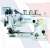 Juki Series MS-3580 Feed-off-the-arm, 3-needle Double Chainstitch Machine